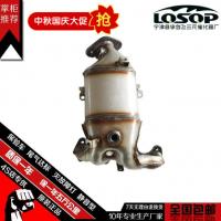 荣威350 550 750 1.8 2.5三元催化器保验车原装位排气管配件总成