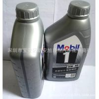 美孚机油润滑油银美孚1号全合成5W40 SN级1L正品汽车发动机机油