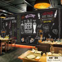 时尚个性创意特色手绘墙纸露天烧烤吧啤酒屋KTV餐厅壁纸大型壁画