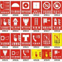 厂家批发安全警示牌 安全指示牌 安全反光指示牌