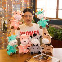 新款创意陪伴守护娃娃抱枕公仔家居摆件动物毛绒玩具礼品一件代发