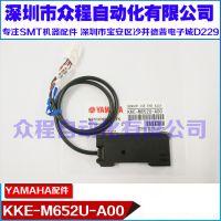 KKE-M652U-A00 00X YS24贴片机轨道放大器 感应器