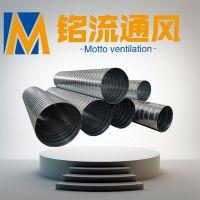 镀锌螺旋管 直径500mm 风管壁厚0.6-0.2mm 现货供应