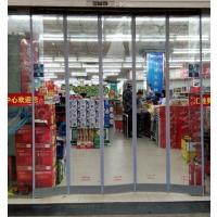 厂家生产定做磁性透明PVC软门帘保温防尘防风隔音防尘商场医院学校隔断