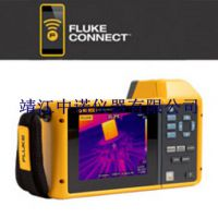 Fluke TiX560美国FLUKE福禄克红外热像仪液晶触摸屏