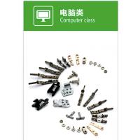 上海精科粉末冶金MIM金属粉末注射成形制品笔记本电脑转轴