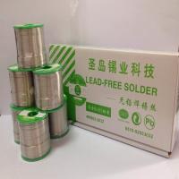 供应实芯无铅环保焊锡丝