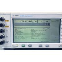E4438C安捷伦 Keysight 信号发生器-佳时通科技