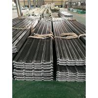 重庆市万盛区艾珀耐特工业厂房阳光板、防腐工程采光板、透明FRP采光板