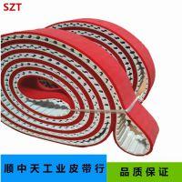 厂家直销聚氨酯同步带 耐高温输送带耐磨传送带 工业皮带