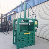 废品回收压缩打捆机 矿泉水瓶液压打包机 启硕废旧塑料30吨挤包机