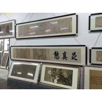 深圳书画装裱服务专业的装裱公司 提供书画裱画十字绣装框定制服务