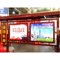 湖南的宣传栏生产商,长沙户外不锈钢宣传栏制作厂家