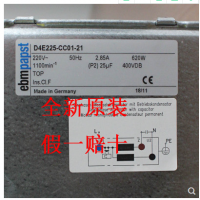 R4E400-AB23-05 全新原装 德国ebmpapst 进口
