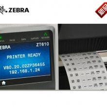 zebra ZT600二维码标签打印机