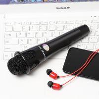 铭汇E300手持电容麦克风 网络YY主播唱歌录音话筒设备电脑K歌喊麦