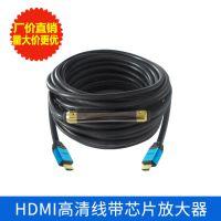 HDMI高清线工程级2.0版带IC芯片连接线25米电脑连接线带放大器
