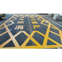 惠州热熔划线车位划线道路路面标线公司