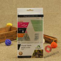 厂家定制做PVC透明塑料包装盒环保食品盒子磨砂吸塑手机纸盒