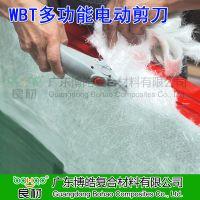 【厂家直销】 WBT玻璃纤维布电剪刀 纤维皮革多材料用电动剪刀