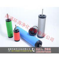 E1-20/E3-20/E5/E7/E9/-20系列真空泵滤芯