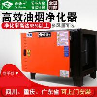 四川成都市哪里有卖奇博士油烟净化器厨房上门安装服务
