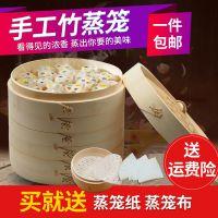 单层餐厅厨具不粘小型竹编加密圆形真包子的蒸笼迷你特大蒸屉竹蒸