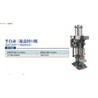 兴泰DS-1半自动三旋盖旋盖机辣椒酱旋盖机