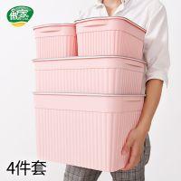 收纳箱整理箱装衣服的箱子收纳储物箱收纳盒塑料储物盒有盖四件套