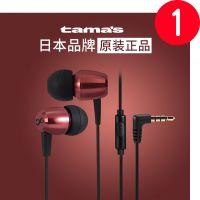 日本原装品牌耳机入耳式手机通用型线控重低音炮音乐耳塞唱吧K歌