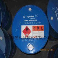 埃克森美孚异构烷烃溶剂油Isopar C