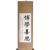 新中式书法静字画竖版书房装饰画办公室励志挂画客厅壁画有框装裱