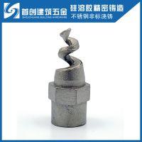 316不锈钢浇铸厂家 供应304不锈钢精密铸造 不锈钢铸造件铸造