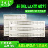 嵌入式T5T8一体化办公商场医院LED栅格灯 LED格栅灯盘600*600
