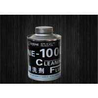 卡瑞清洗剂NE-1000