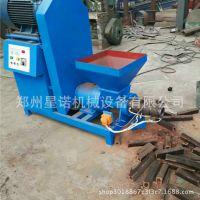 机制木炭机设备 环保无烟炭成型设备 全套木炭机生产线