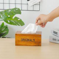 Zakka复古木质纸巾盒 创意家居用品 抽纸盒车载多功能纸巾盒定制