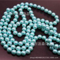 厂家直销蓝色仿珍珠 水磨珍珠 低中高仿珍珠 来样可定制 3-20mm