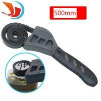 2pcs多功能皮带扳手塑胶可调节开瓶器汽修滤清器扳手500mm款