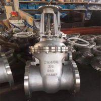 DN200 不锈钢闸阀 Z41W-10P 手动法兰闸阀 厂家直销