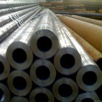 大量供应GCr15轴承管 GCr15大口径轴承钢管  精密轴承钢管