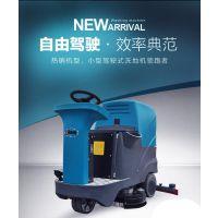 工业洗地机擦地机商场超市用洗地机洗地车多功能全自动地面清洗机