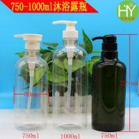 750ml 1L/1000ml沐浴露/高档洗发水瓶 1000ml乳液瓶 PET塑料瓶