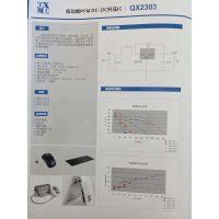 供应深圳泉芯厂家,低功耗PFM DC-DC升压IC QX2303