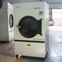 华诚GZZ-20F衣物烘干机 大型工业烘干机 电加热布草烘干机 洗衣房专用烘干设备