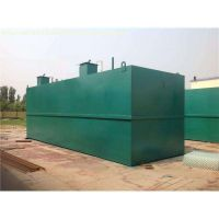 新型地埋式污水处理成套设备