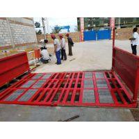 朔州建筑工程洗轮机环保设备可定制 - MR-200