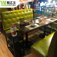 北京铜火锅桌子炭火大理石餐桌原羊道大理石电磁炉火锅桌质量保证