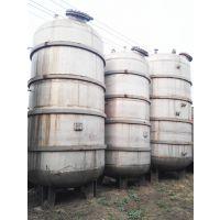 二手不锈钢存储罐8成新15立方废铁价出售