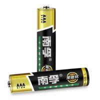 荆州一手货源南孚电池授权发货 厂家货源